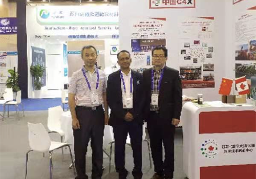 Prof. Sain Attends Emerging Technologies Exhibition With C4X Partners In China 2019